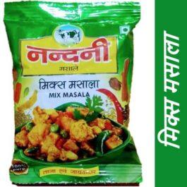 Nandani Mix Masala Sabji